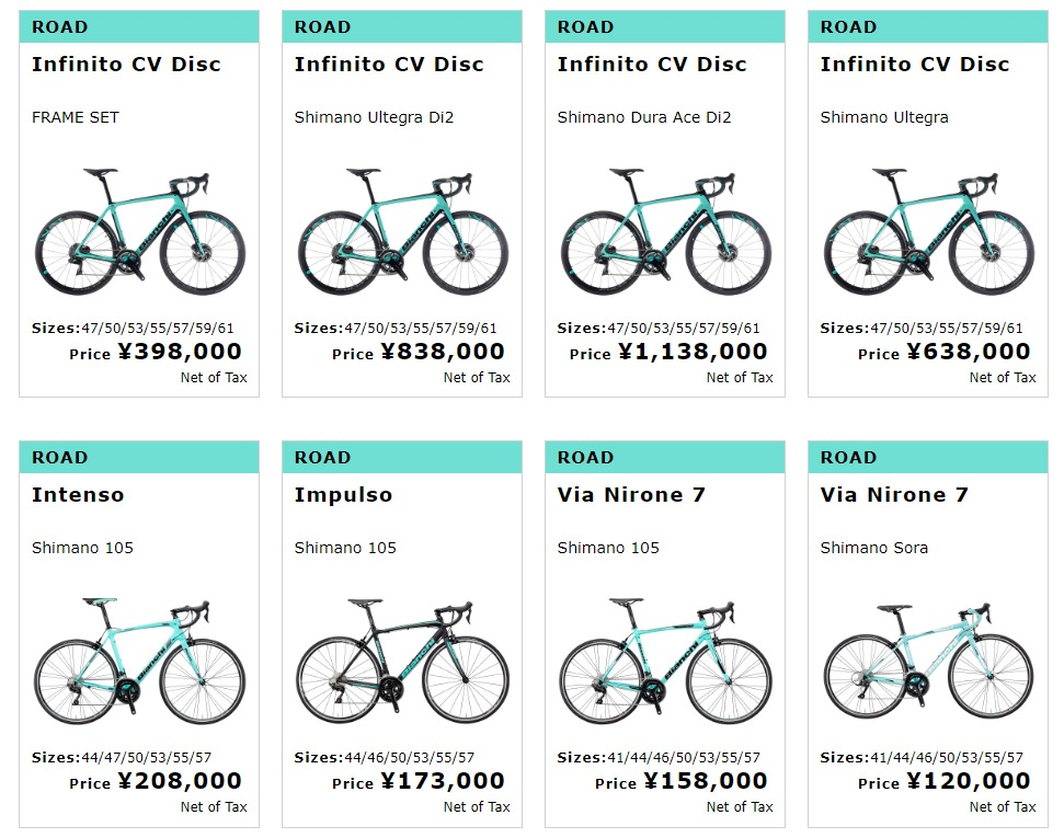 インフィニートCVの最新モデルはラインナップや価格は?