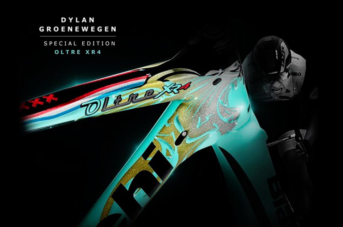オルトレXR4の最新モデルの発売日は?